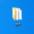 PowerPoint folder